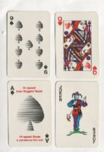 Collectible  advertising  playing cards Wiggens-teape